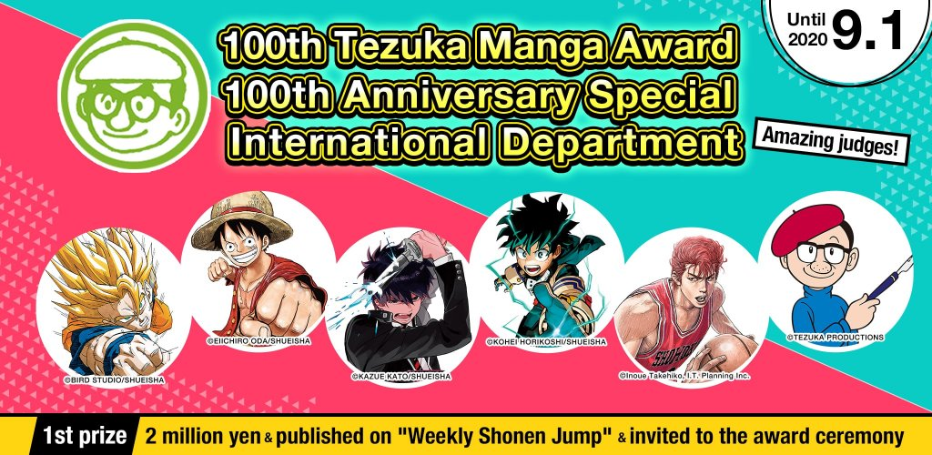 Djiguito - Le Tezuka/Jump 2020